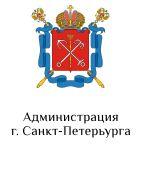 Администрация города Санкт Петербург