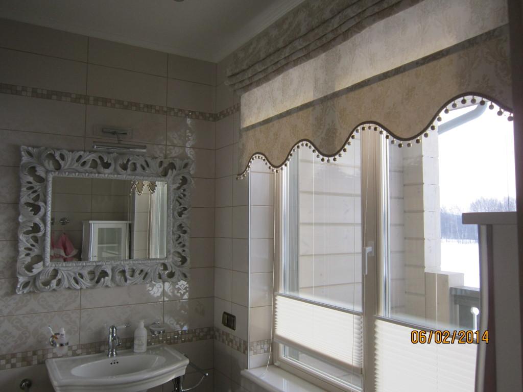 1.23 римские шторы, шторы-плиссе в ванную